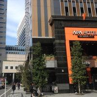 新宿 アルタ前から旧コマ劇場あたり