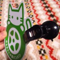 猫バンバン、ステッカー作ってみた!