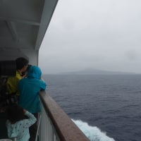 西之島ツアー