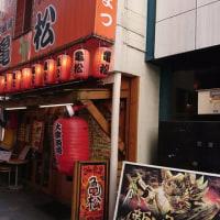 亀松#再訪4(横須賀中央駅)