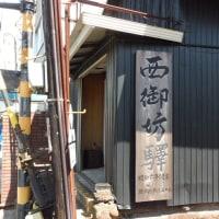 車止め 紀州鉄道 西御坊駅