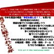我が家の菊花展2014  オープン
