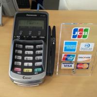 クレジットカードでのお支払いができます!