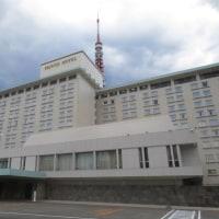 H29年度 日本カヌー連盟総会