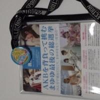 4/23 幕張メッセ写メ会 渡辺麻友