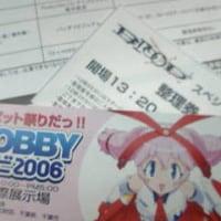 キャーLucky ↑↑ キャラホビ2006…