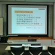 日本再生人材育成支援事業のセミナー開催