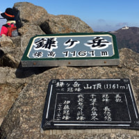 2016.11.12鎌ヶ岳