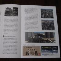 宮城野橋物語 第二弾