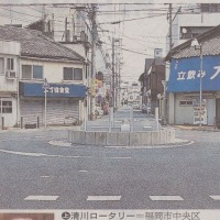 清川ロータリーが記事になりました