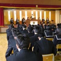 校内弁論大会