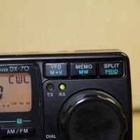 DX-70S