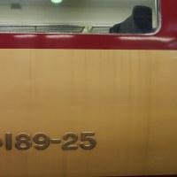 特急あずさ25周年記念 189系車両展示