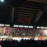 2014.1.12 怒髪天@日本武道館
