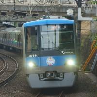 2017年6月25日 小田急  南新宿 4066F  PASMO10周年 H・M