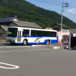 岡山に行ってきました〜♪