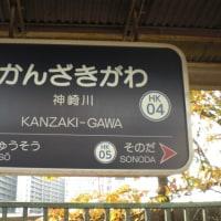 阪急電鉄神戸線 神崎川駅!