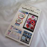 ZenPad3 8.0の保護フィルムを買う