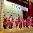 大崎4地域合同事業「七夕交流会」
