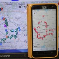 Googleマイマップで作成した地図をオフラインのMaps.meで見る