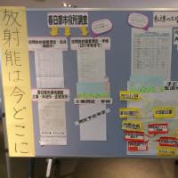 10/24(水)・10/28(日)春日部市市民活動センターにて交流会