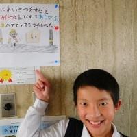 12/9 心のメッセージ