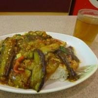 香港地元飯 魚香茄子飯