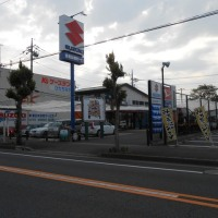 東日本サービス(ひたちなか市ケーズデンキと坂東太郎の間)