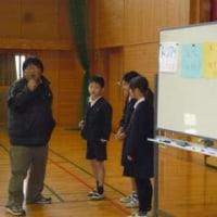 3・4年生 人権集会「お互いを励ましあおう」