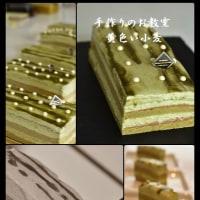 7月14日Cake&Desertクラス