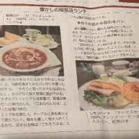 道新の夕刊