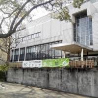 2月定例和歌山市議会告示