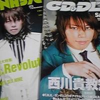 雑誌&DVD