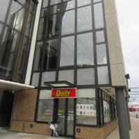 神戸港福利厚生施設「神戸ポートオアシス」が間もなくオープン