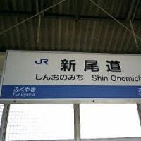 はじめての広島!
