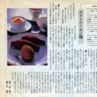 料理百科_ポテトケーキ2種