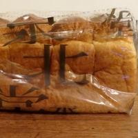 泉北堂のパン