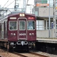 阪急 仁川駅北道踏切(2017.6.24) 3056F急行 須磨浦公園行き?