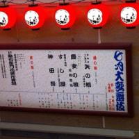 獅童の病気休演と七月の歌舞伎座の演目変更をめぐって。
