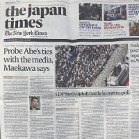 東京新聞 「社説 週のはじめに考える 政治家と官僚と国民と」