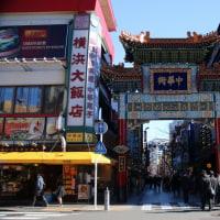 横浜中華街 春節 2017のイベント