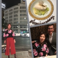 31st anniversary