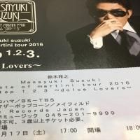 「鈴木雅之コンサート」/よこすか芸術劇場(2016初夏)
