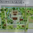 地図クびわ検【1632】号