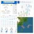 千葉の天気と各地の天気と台風