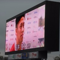 2017 J2リーグ第7節 名古屋2-1讃岐