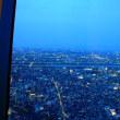 「東京スカイツリー」 大パノラマ&天空の世界へ