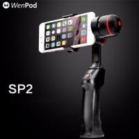 大人気 Wenpod SP2 2軸 360度 無限回転 スマート ハンドヘルド 安定 ジンバル スタビライザー