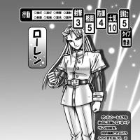 ダンジョン・ヒルズ・ストーリー・キャラクターデーター