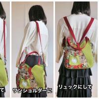 個性的な春のバッグ